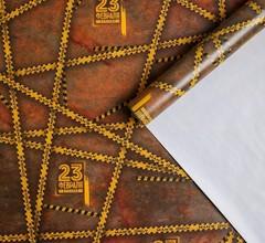 Бумага упаковочная глянцевая «23 фераля», 70 × 100 см / 5 шт. /