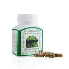 Капсулы для мозга Гинкго Билоба/Compaund Ginkgo Biloba Capsule Thanyaporn Herbs