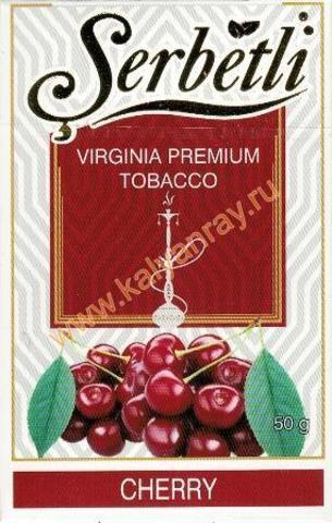 Serbetli Cherry