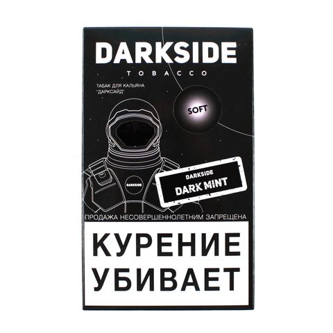Табак для кальяна Dark Side Soft 100 гр Dark Mint