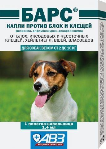 Барс капли для собак 2-10 кг