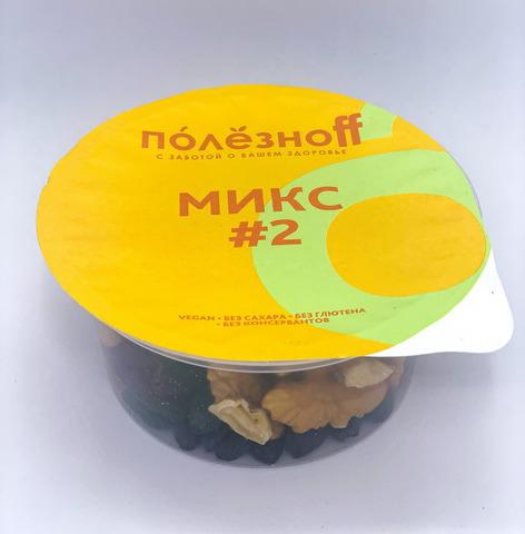 Микс ПолезноFF №2, 70 г