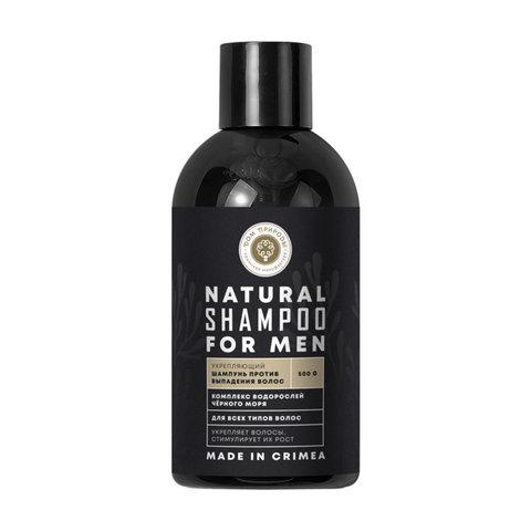 Натуральный шампунь«Укрепляющий»с комплексом водорослей ™Дом Природы