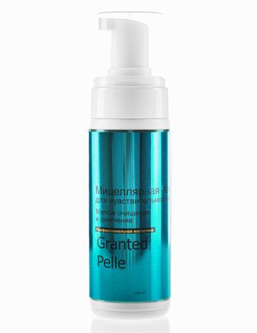 Мицеллярная пенка для чувствительной кожи Granted Pelle, (150 мл)