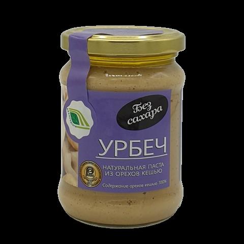 Урбеч натуральная паста из орехов кешью БИОПРОДУКТ, 280 гр