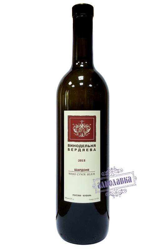 Вино Винодельня Бердяева Шардоне сухое белое 2015