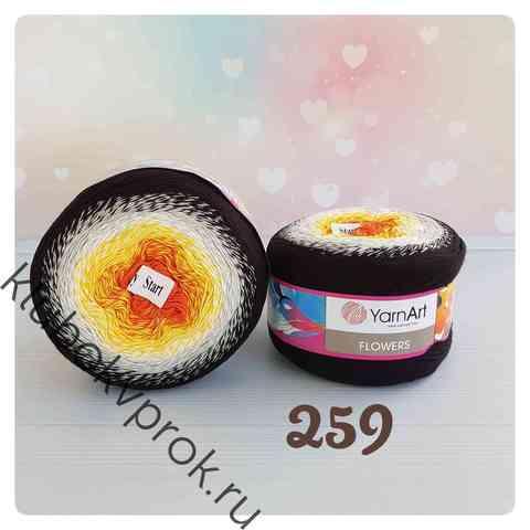 YARNART FLOWERS 259, Черный/белый/желтый/оранжевый