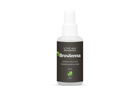 Минеральный раствор для разведения хны BrowXenna