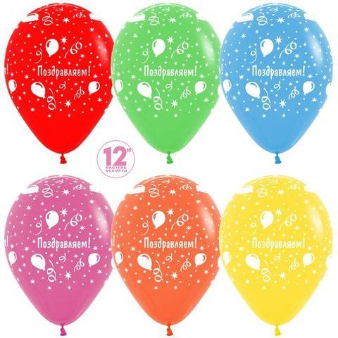 Шар (12''/30 см) Поздравляем! (шары), Ассорти, пастель, 5 ст.