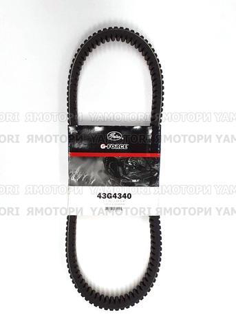 Ремень вариатора GATES G-FORCE 43G4340