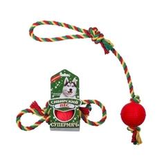 Игрушка для собак, Сибирский Пёс, Супермяч на верёвке, с ручкой