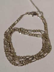Фигаро 0,4 (серебряная цепочка)