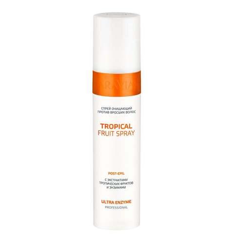 Спрей очищающий против вросших волос с экстрактами тропических фруктов и энзимами Tropical Fruit Spray, 250 мл, ARAVIA Professional