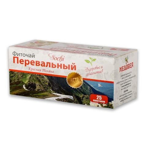 """Чай травяной """"Перевальный"""", 25 пакетиков"""