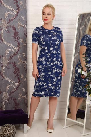 Платье 27594