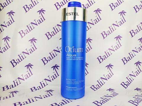 OTIUM AQUA Бальзам для интенсивного увлажнения волос, 200 мл