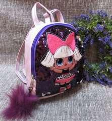 Рюкзак ЛОЛ с пайетками (нежно-розовый), LOL Surprise Dolls