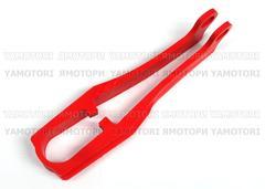 Слайдер Цепи Honda XLR250/XLR250 BAJA/XR250 MD20/22 (Красный)