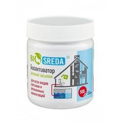 """Биоактиватор  """"BIOSREDA"""" для септиков и автономных канализаций биоактиватор, 500 гр разовой засыпки"""