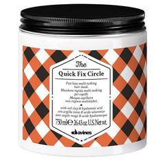 Davines The Circle Chronicles: Супербыстрая многофункциональная маска для волос (The Quick Fix Circle), 50мл/750мл