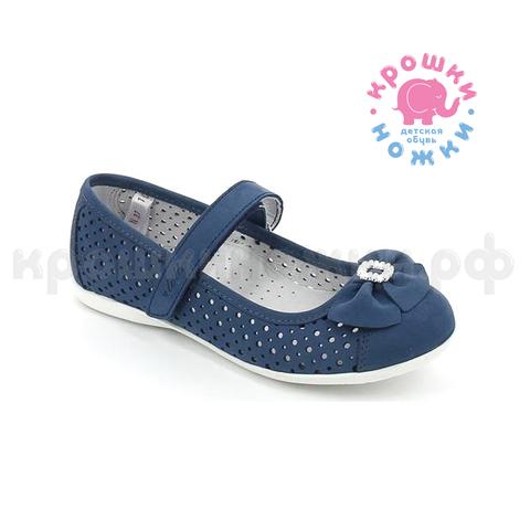 Туфли школьные голубые, Тотто (ТРК ГагаринПарк)