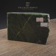Зеленый нефрит насыщенный с крапом. Образец №3