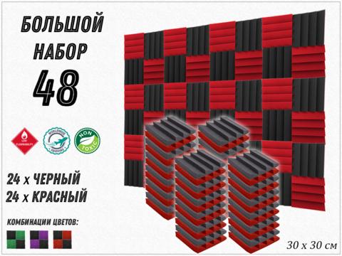 акустический поролон ECHOTON AURA  300 red/black  48  pcs