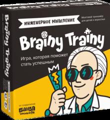 Инженерное мышление. Brainy Trainy