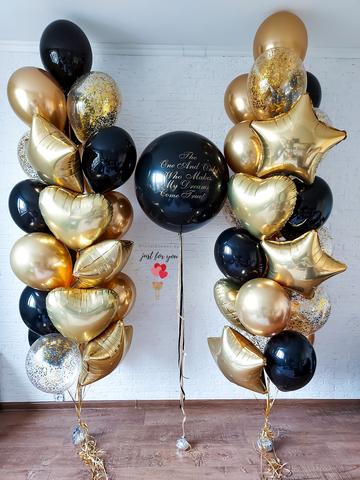 Заказать воздушные шарики в Москве