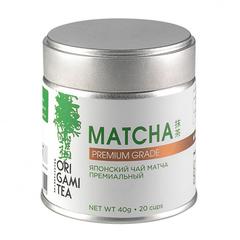 Японский зеленый чай Матча Premium Grade Origami tea 40 гр