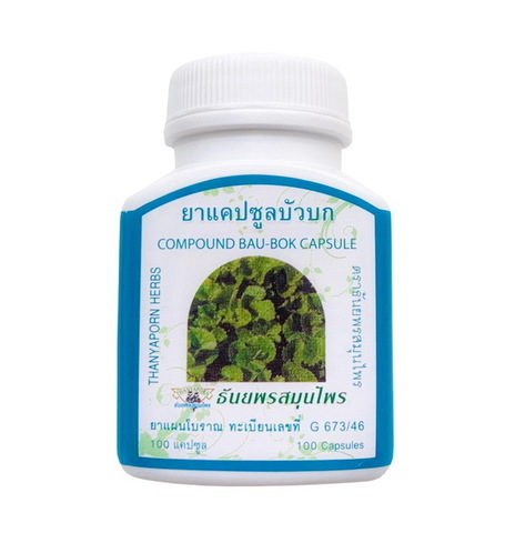 Фитопрепарат BAU BOK Thanyaporn Herbs, Центелла Азиатская тонизирующее средство для работы мозга. 100 капсул.