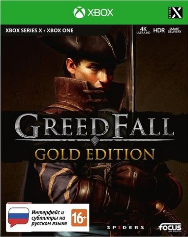GreedFall - Gold Edition (Xbox, русские субтитры)