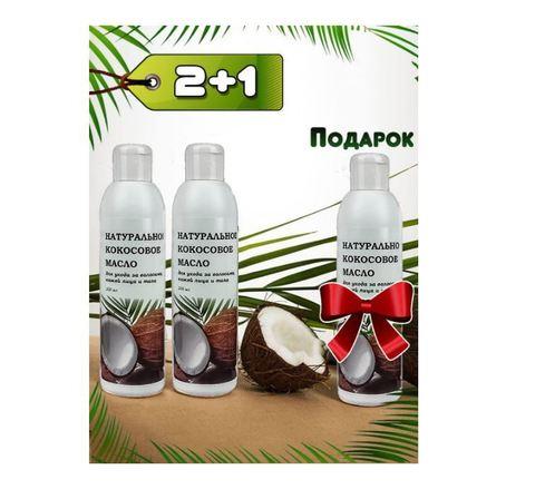 Масло кокосовое натуральное Смотка 3шт*200 мл