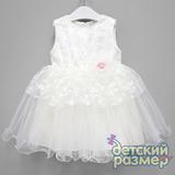 Платье 92-104 (баска из гипюра и брошь)