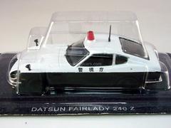 Datsun 240Z (Nissan Fairlady Z S30) Japan 1:43 DeAgostini World's Police Car #5