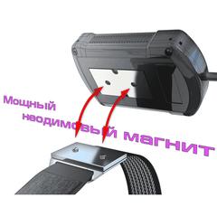 Магнитный фиксатор