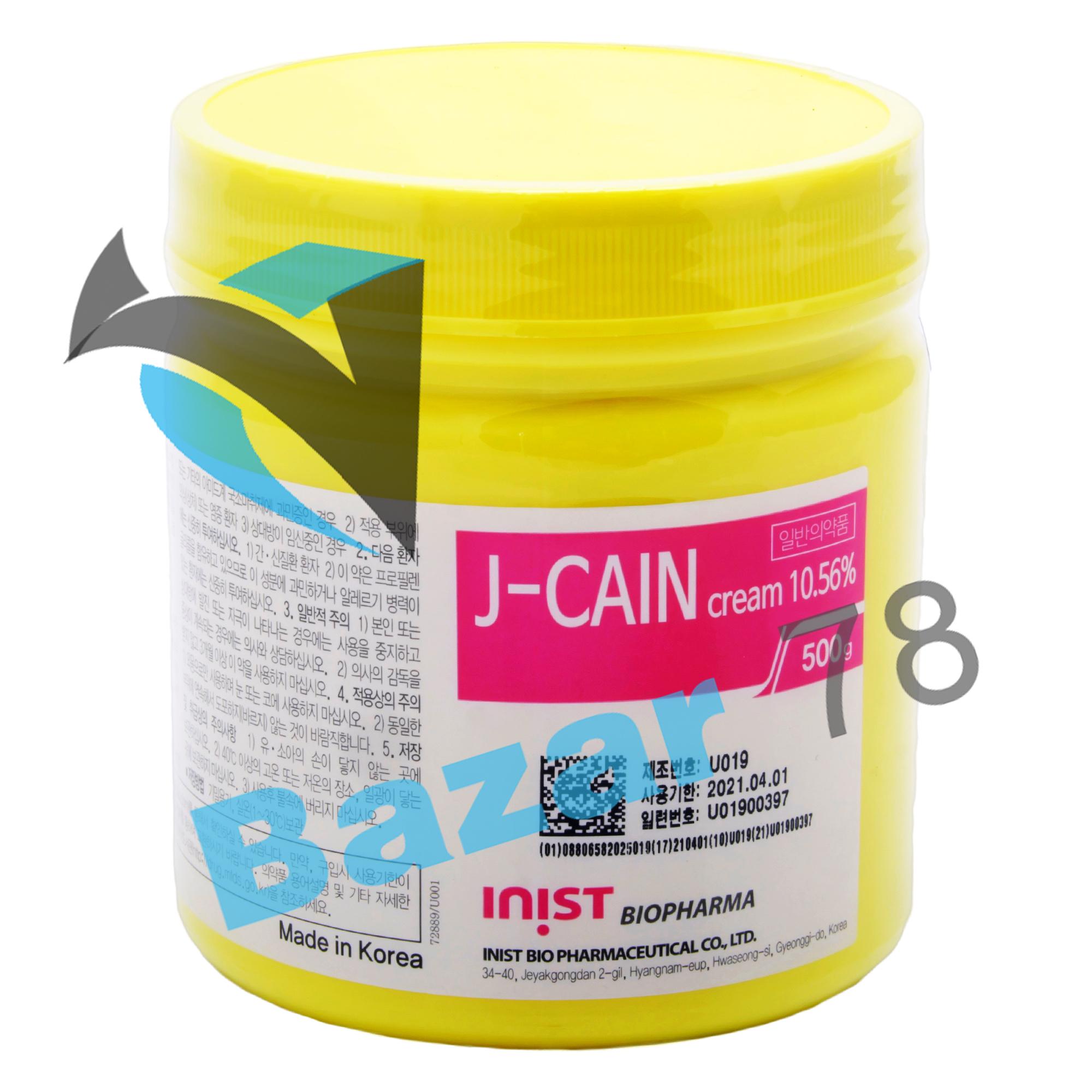 Анестетик J - Cain анестетик