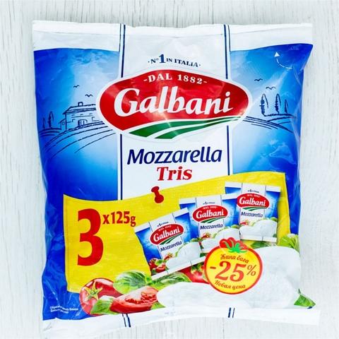 Сыр MOZZARELLA Galbani Santa Luchia Trio 45% 375 гр ИТАЛИЯ