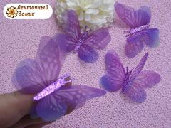Бабочки шифоновые с розовым тельцем розово-фиолетовые №1