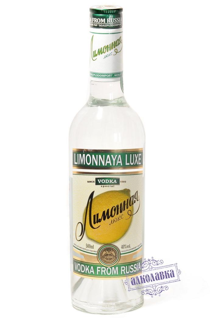 Водка особая Лимонная Люкс 0,5 40%