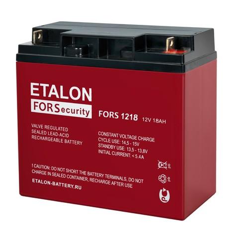 Аккумулятор ETALON FORS 1218