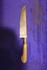 Пчаки по 1700 рублей. Ножи узбекские кухонные. Клинок Прямой или Изогнутый. Углеродистая сталь ШХ15. Рукоять Узкая-Грецкий Орех_Гюльбан_Мастер Ибрагим Рахимов.