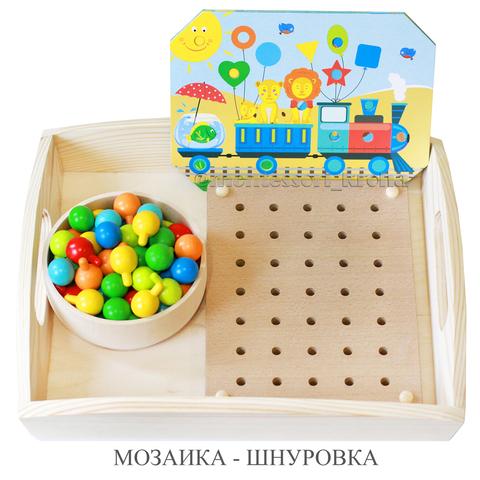 МОЗАИКА - ШНУРОВКА