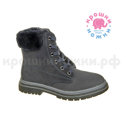 Ботинки зимние темно-синие, Сказка R518138043