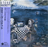 Steve Hackett / Feedback 86 (Mini LP CD)