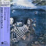 Steve Hackett / Feedback 86 (Mini LP CD)