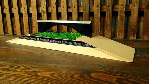 Фигура для фингерборда Фанбокс grass + rail