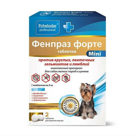 Фенпраз Форте mini для щенков и собак мелки пород 2 таб.