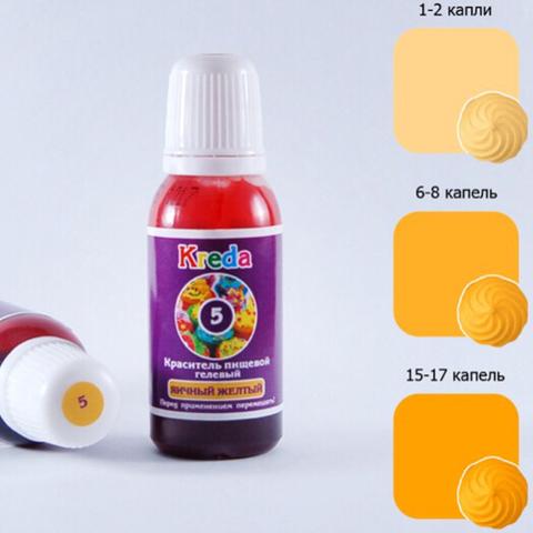 Краситель пищевой гелевый KREDA-S 05 ЯИЧНЫЙ ЖЕЛТОК