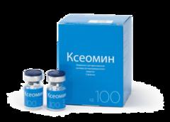 *Лиофилизат для приготовления раствора внутримышечного введения (АЛЛЕРГАН/Ботокс/100ед/91223RS)